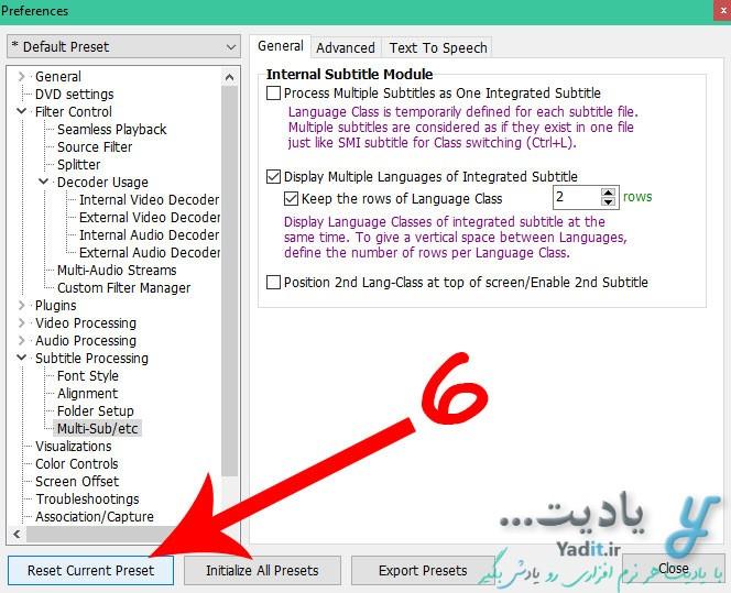 آموزش روش بازگشت به تنظیمات اولیه نرم افزار KMPlayer
