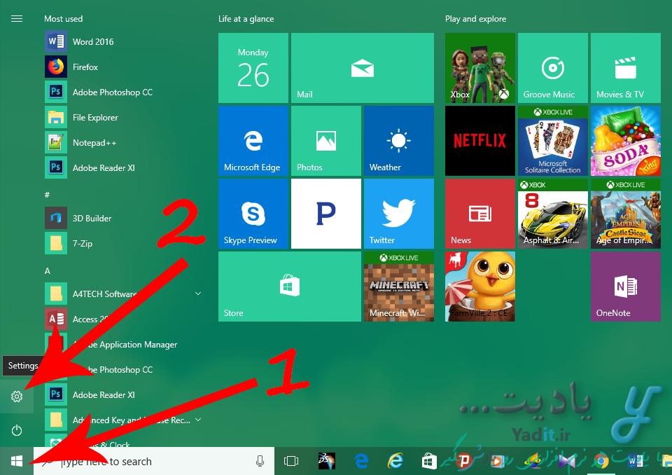 ورود به تنظیمات ویندوز 10 برای فعال کردن یا غیر فعال کردن قابلیت اجرای خودکار (AutoPlay)