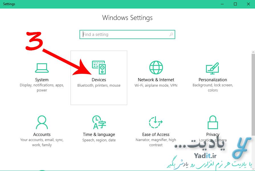 فعال کردن و غیر فعال کردن قابلیت اجرای خودکار (AutoPlay) در ویندوز 10