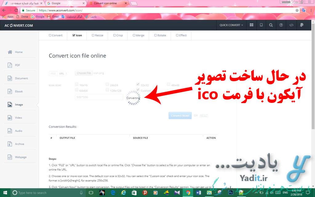 در حال ساخت تصویر آیکون با فرمت ico با استفاده از سایت aconvert