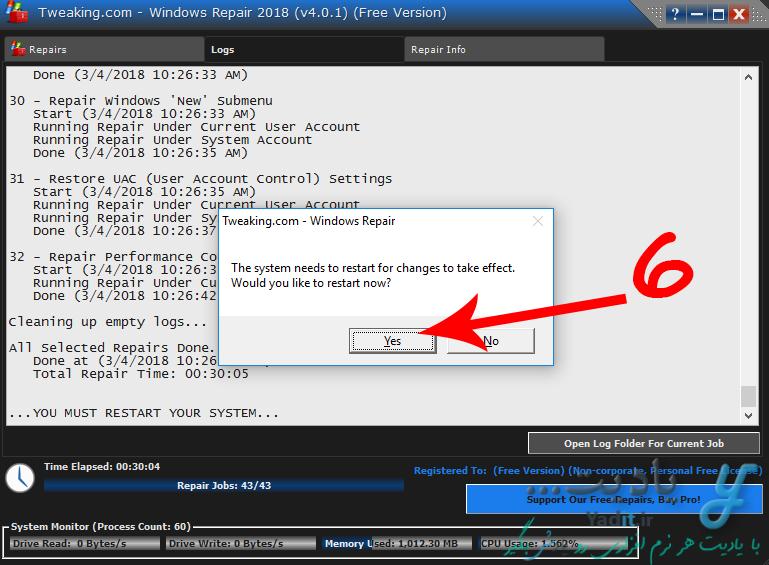ری استارت ویندوز برای رفع مشکلات موجود در آن پس از استفاده از Tweaking Windows Repair