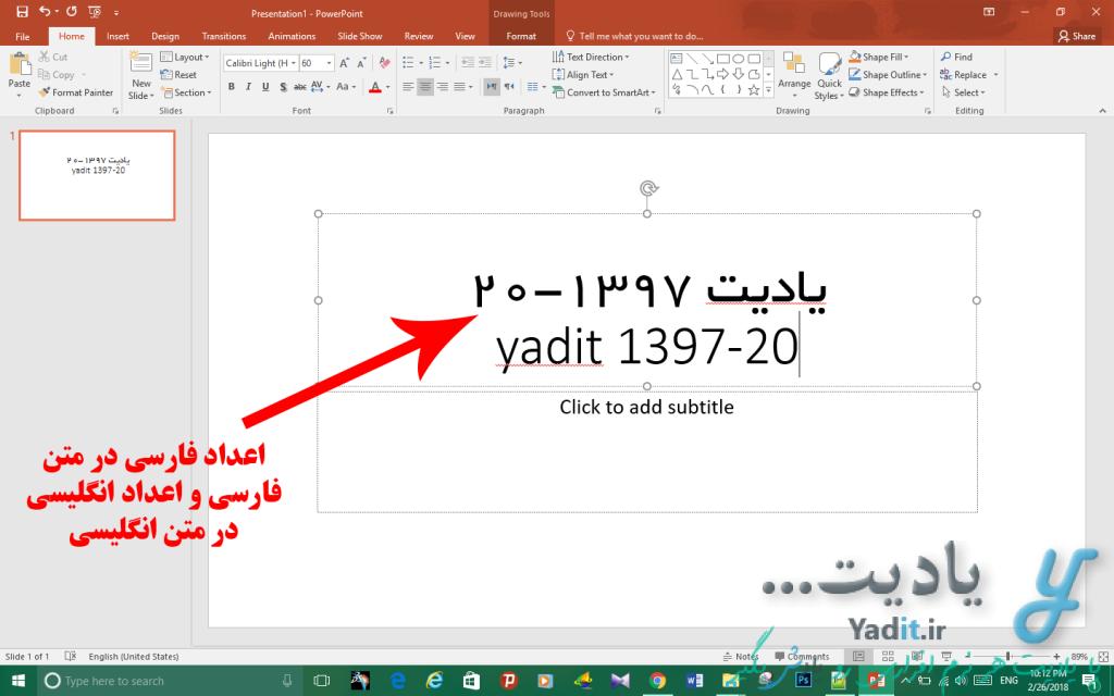 نمایش اعداد فارسی در متن فارسی و اعداد انگلیسی در متن انگلیسی پاورپوینت