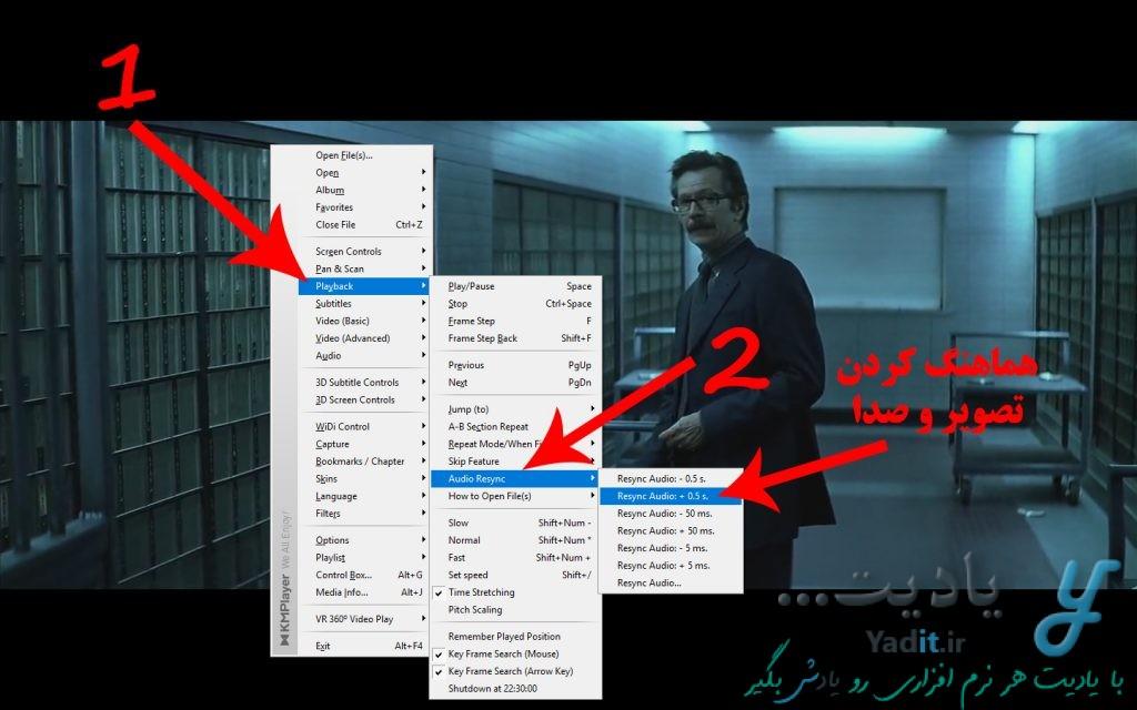 آموزش هماهنگ کردن صدا با فیلم در نرم افزار KMPlayer