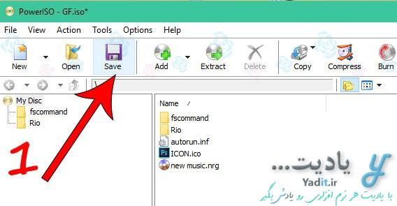 ذخیره فایل ایمیج ویرایش شده با استفاده از نرم افزار PowerISO بر روی فایل قبلی
