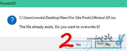 ذخیره فایل ایمیج ویرایش شده با استفاده از نرم افزار PowerISO روی فایل قبلی