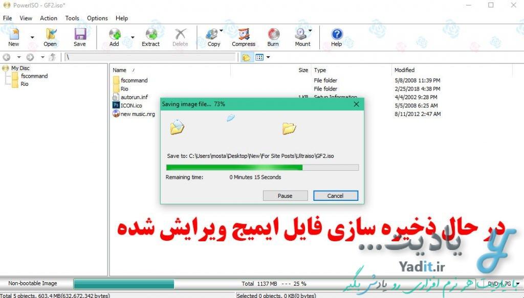 در حال ذخیره سازی فایل ایمیج ویرایش شده توسط PowerISO