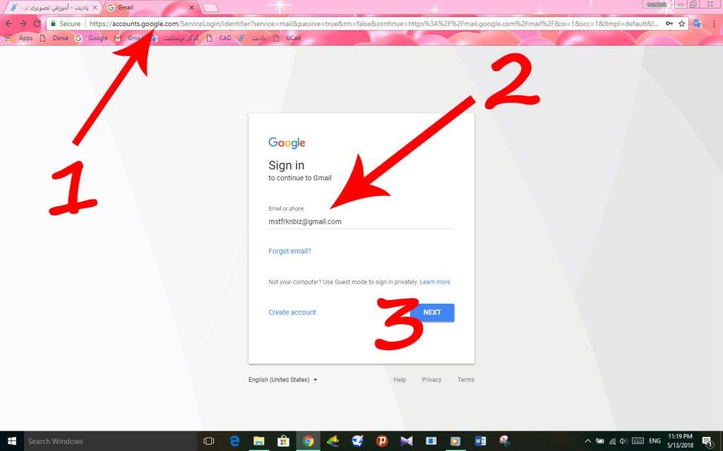 آموزش بازیابی رمز عبور فراموش شده ی اکانت جیمیل (Gmail)