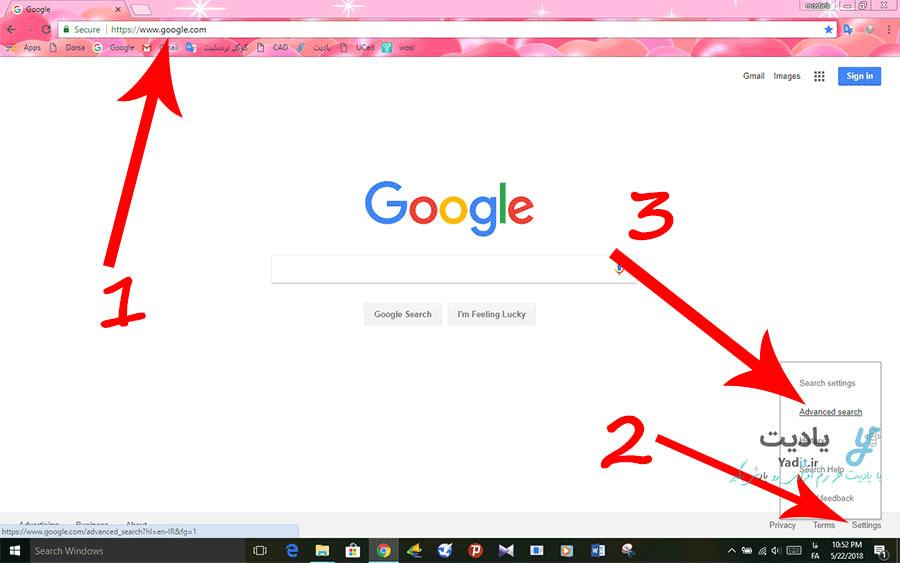 ورود به بخش جستجوی پیشرفته در گوگل (Google)