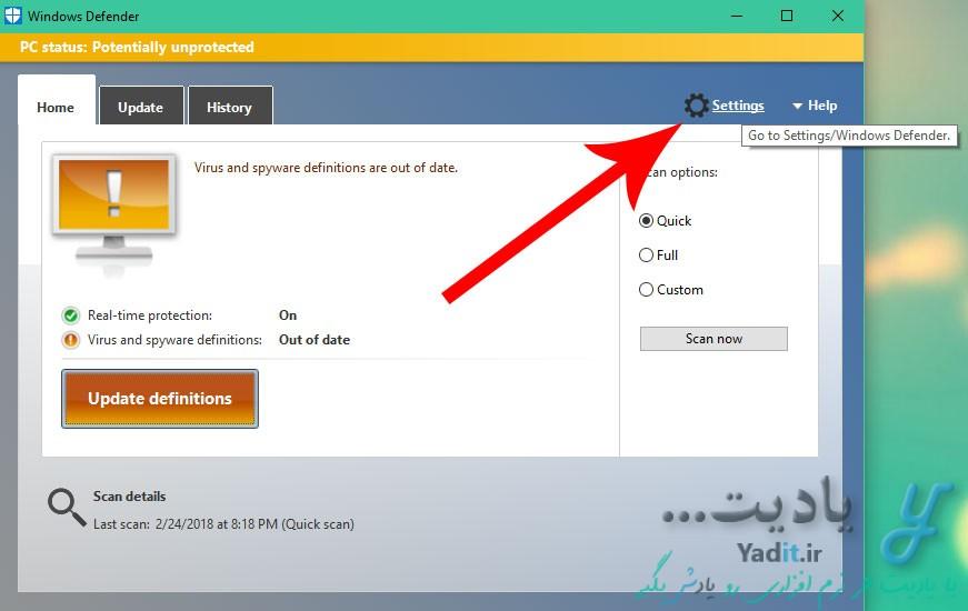 ورود به تنظیمات Windows Defender برای اعتمادسازی فایل ها برای آن