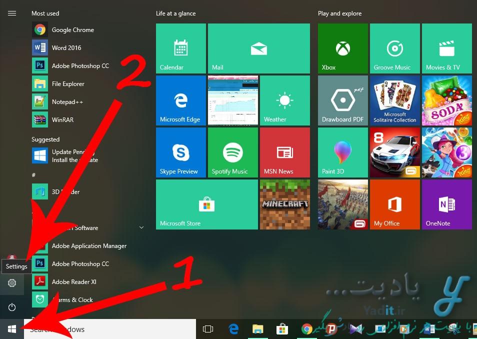 ورود به تنظیمات ویندوز برای اعتمادسازی فایل یا پوشه برای ویندوز دیفندر
