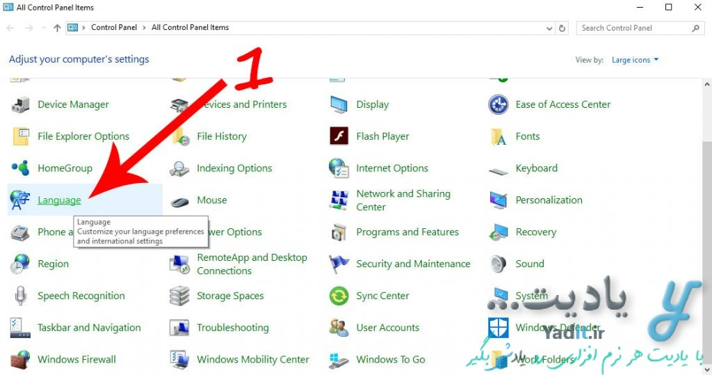 ورود به کنترل پنل ویندوز برای دانلود بسته ی زبان فارسی محیط کاربری ویندوز 10