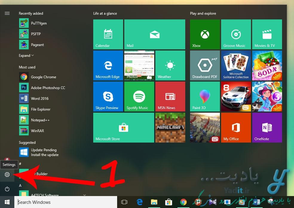 ورود به تنظیمات ویندوز 10