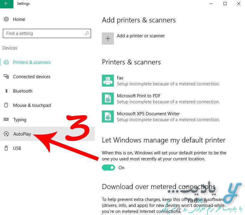 ورود به تنظیمات AutoPlay ویندوز 10 برای جلوگیری از باز شدن خودکار فلش مموری