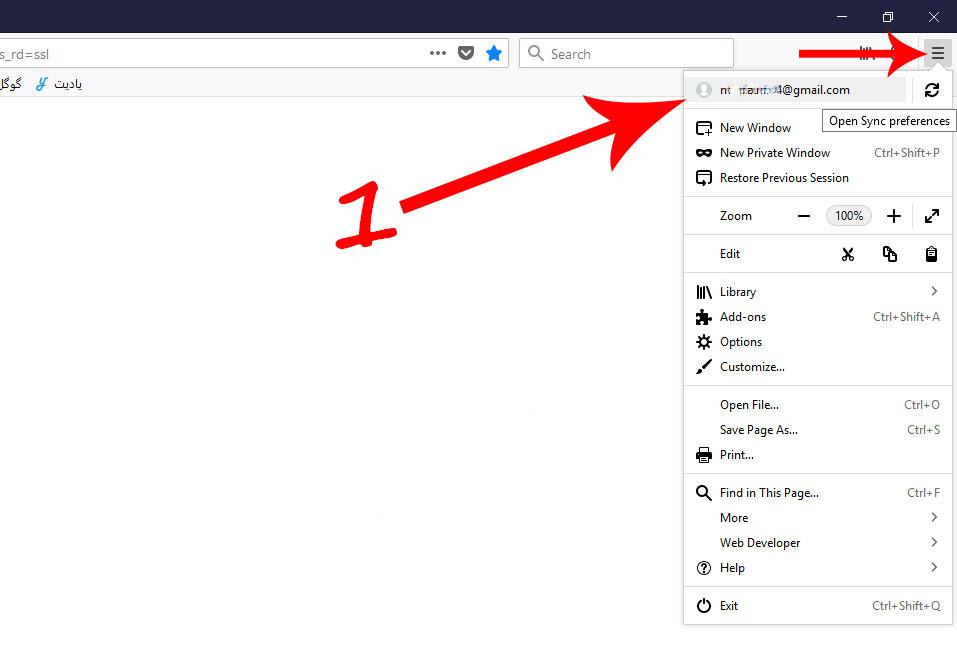 ورود به بخش تنظیمات اکانت فایرفاکس