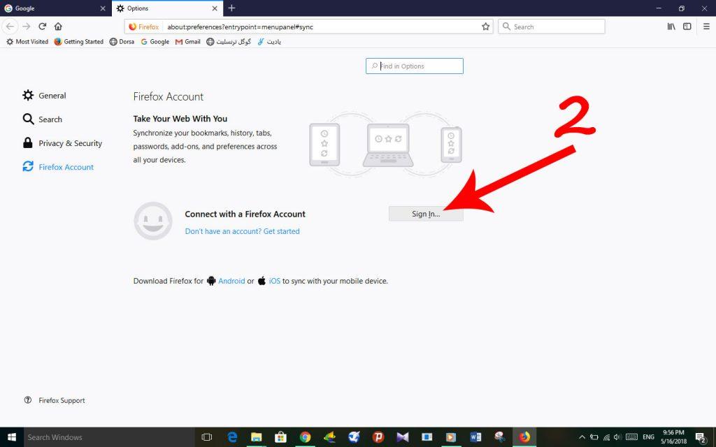 ورود به اکانت از پیش ساخته شده فایرفاکس