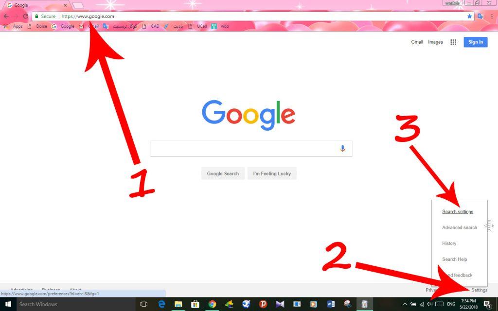 ورود به تنظیمات موتور جستجوگر گوگل