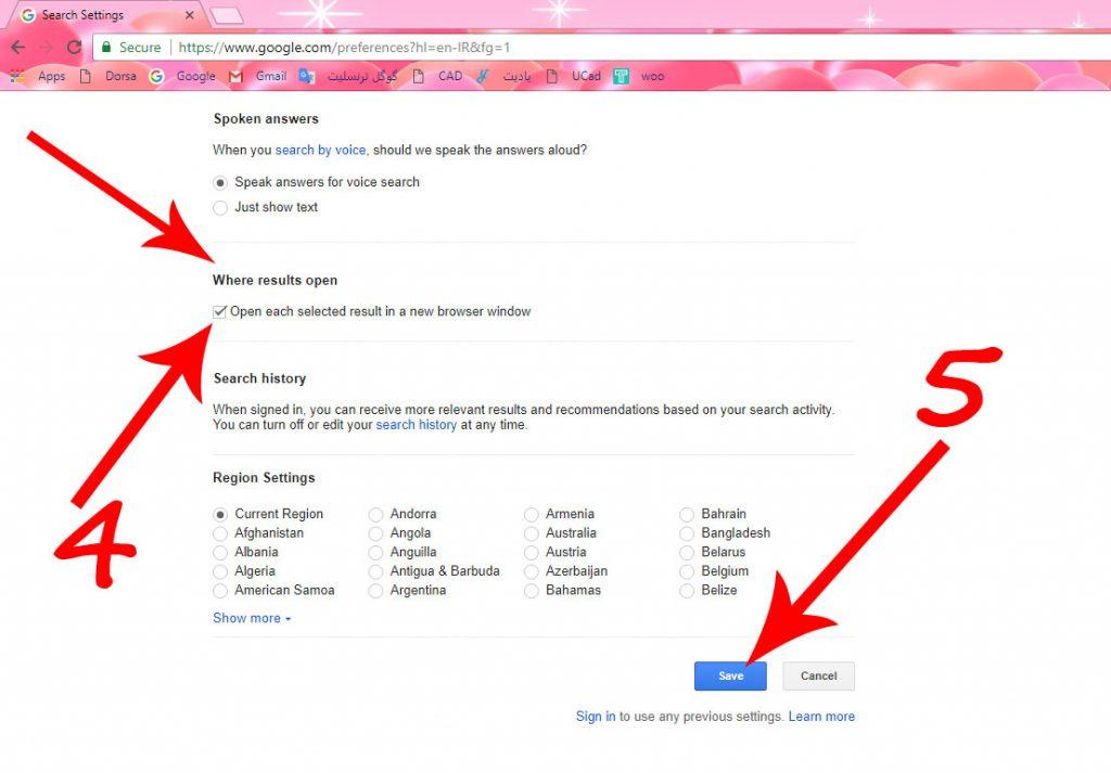 آموزش روش باز کردن خودکار نتایج جستجوی گوگل در زبانه ی جدید