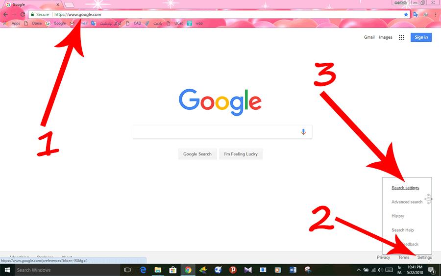 ورود به تنظیمات گوگل برای فارسی کردن این موتور جستجوگر