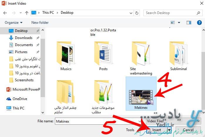 انتخاب فیلم مورد نظر از داخل کامپیوتر برای افزودن آن به اسلاید
