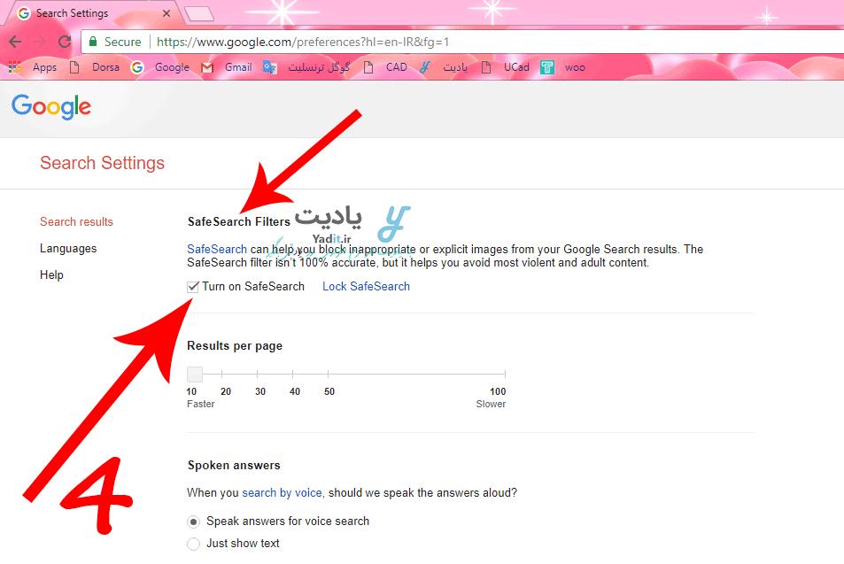 فعال کردن قابلیت جستجوی ایمن گوگل برای فیلتر کردن نتایج جستجو