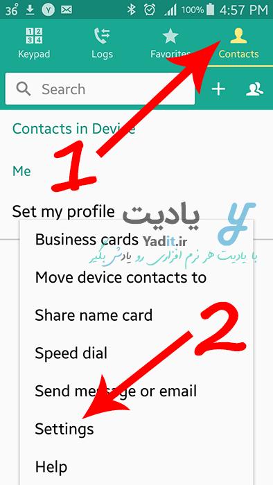 آموزش وارد کردن مخاطبین (Import Contacts) از بکاپ گرفته شده در گوشی های اندرویدی
