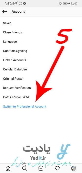 فعال کردن حساب کسب و کار (Business Account) در اینستاگرام