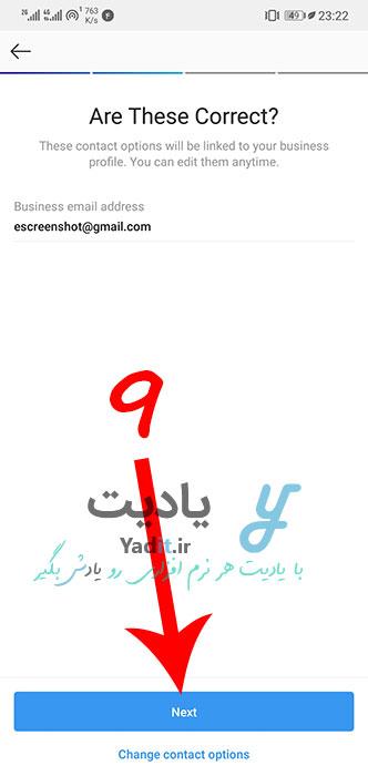تنظیم اطلاعات تماس اکانت کسب و کار در اینستاگرام