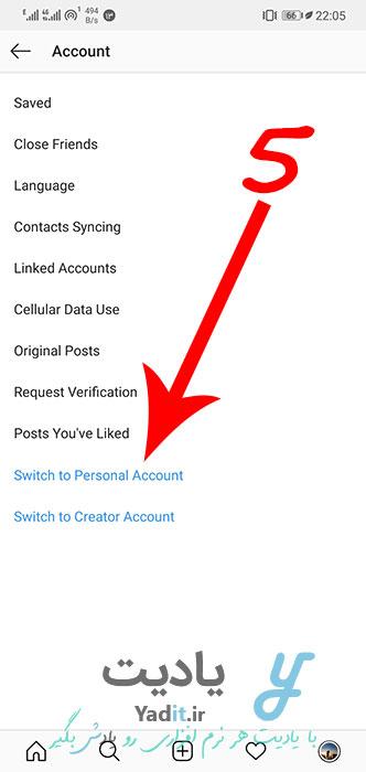 بازگشت از حساب کسب و کار (Business Account) به حساب شخصی در اینستاگرام
