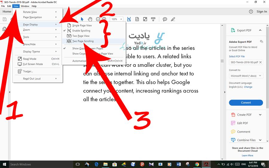 روش نمایش دوتایی صفحات فایل PDF در هر ردیف در نرم افزار Adobe Acrobat Reader