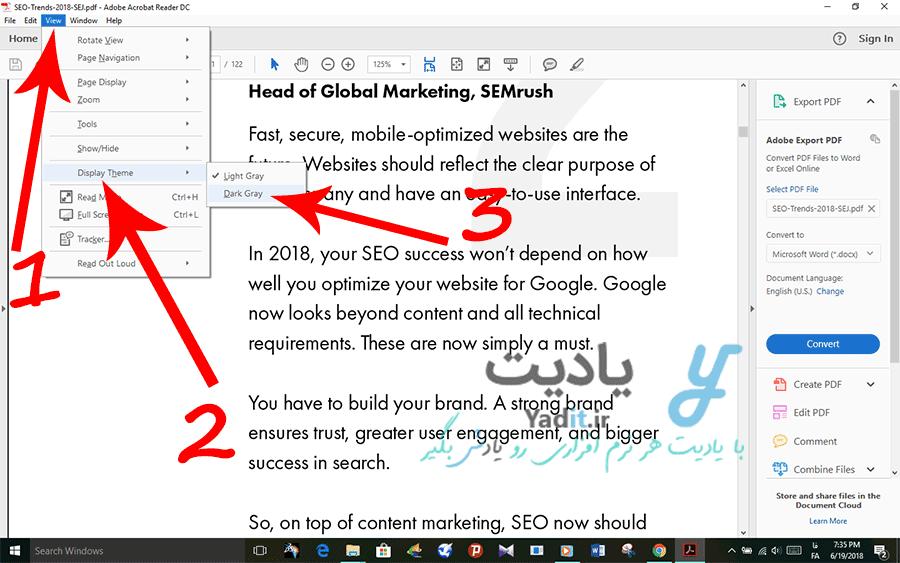روش تغییر ظاهر نرم افزار Adobe Acrobat Reader به پوسته تیره