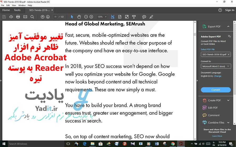 فعال کردن موفقیت آمیز پوسته تیره در Adobe Reader