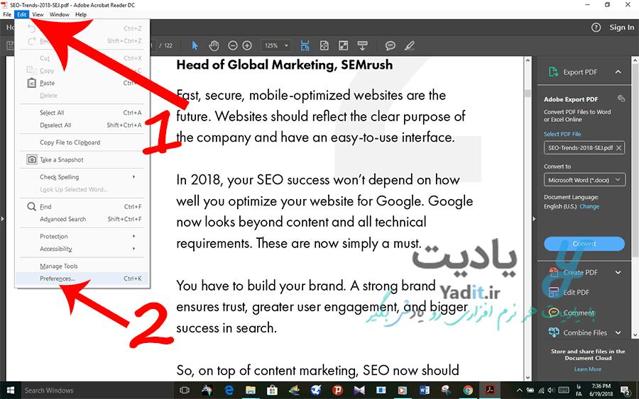 روش فعال کردن حالت مطالعه در شب (Night Mode) در Adobe Reader نسخه ویندوز