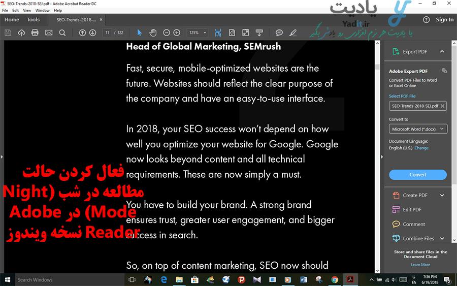 فعال کردن موفقیت آمیز حالت مطالعه در شب (Night Mode) در Adobe Reader نسخه ویندوز