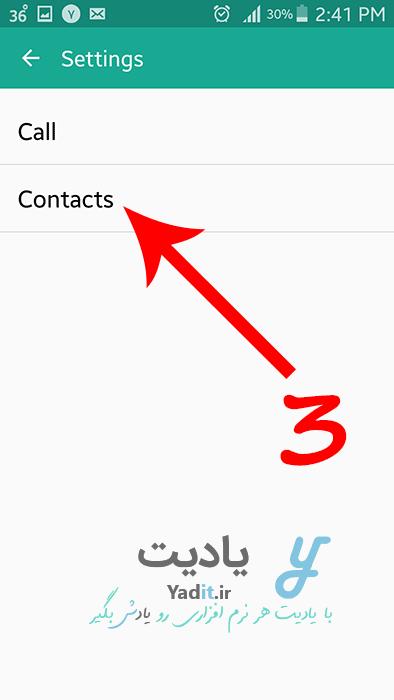 آموزش بکاپ گرفتن از مخاطبین تلفن گوشی های مختلف