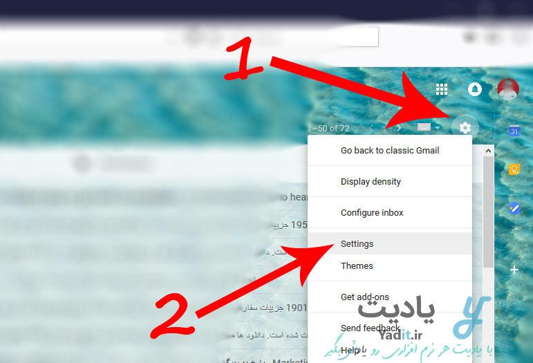 ورود به بخش تنظیمات Gmail برای تغییر رمز ورود به جیمیل