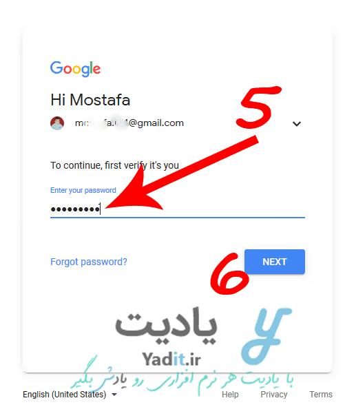 وارد کردن رمز عبور قدیمی Gmail