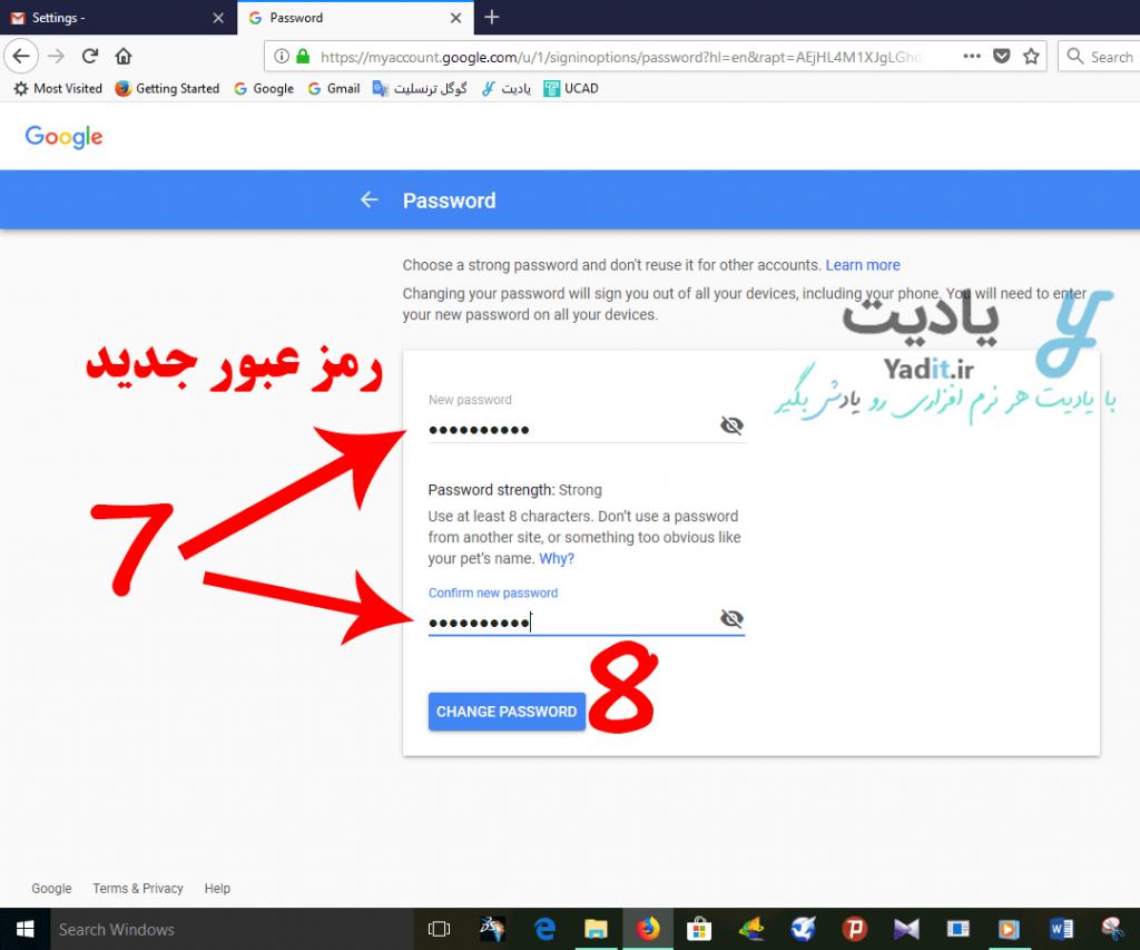 وارد کردن رمز عبور جدید برای Gmail