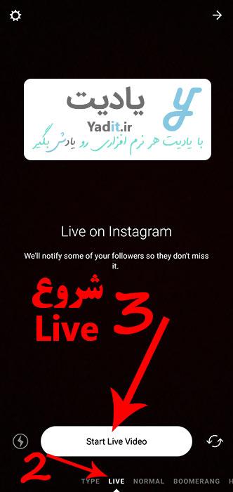 شروع ارسال Live در اینستاگرام