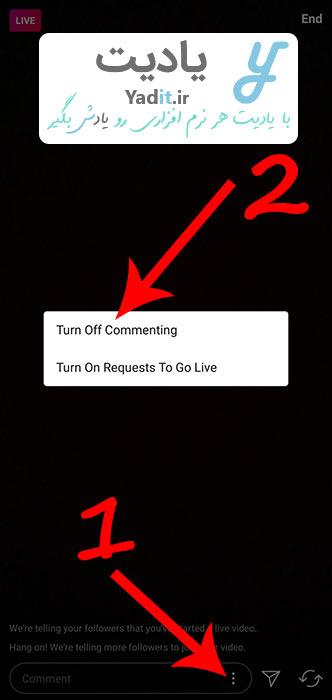 آموزش روش خاموش کردن قابلیت ارسال کامنت در لایو (Live) اینستاگرام