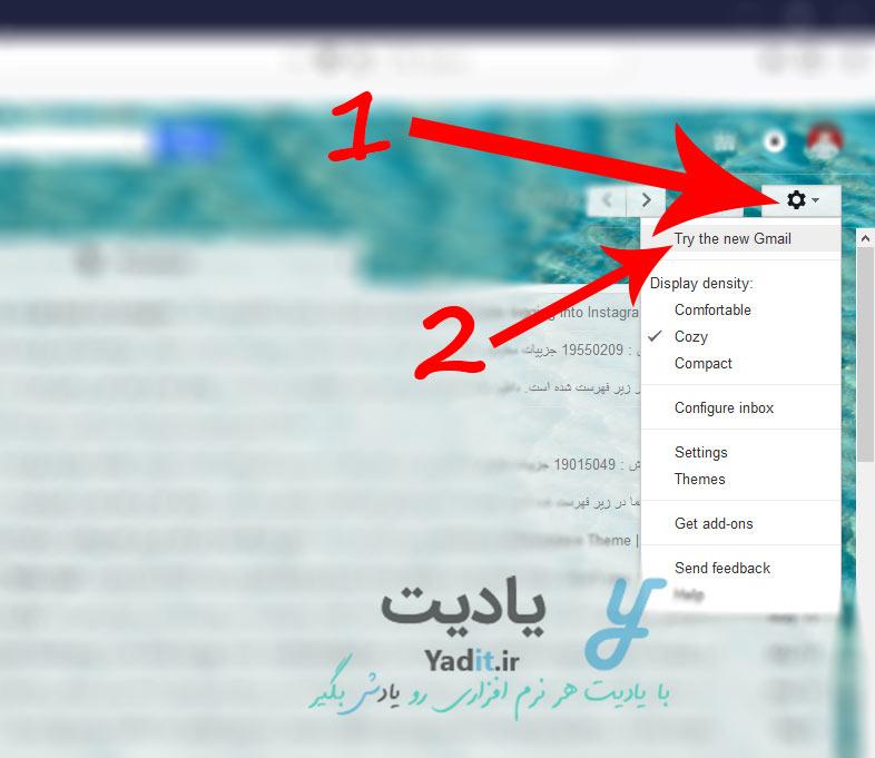 آموزش به روز رسانی جیمیل نسخه وب به نسخه جدید آن