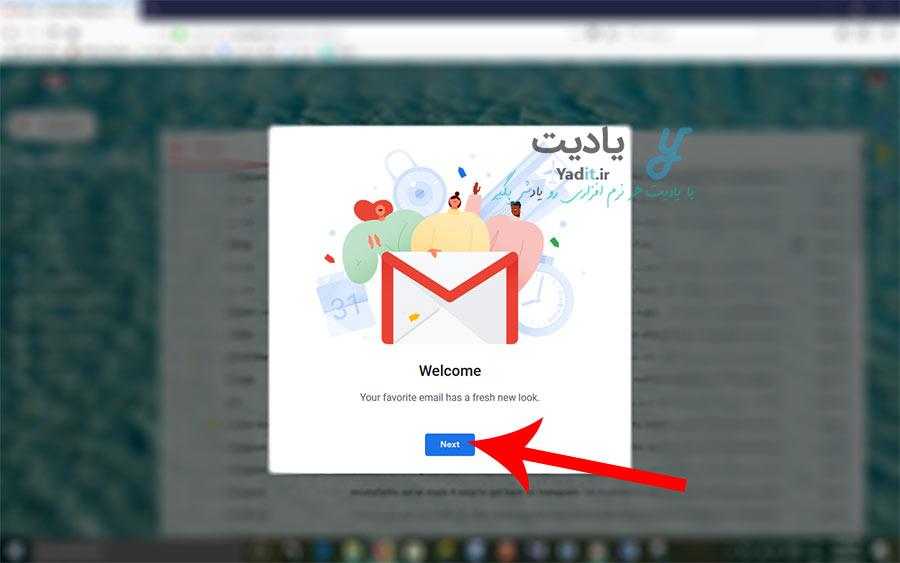 به روز رسانی موفقیت آمیز جیمیل نسخه وب