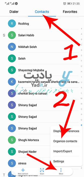روش انتخاب تعدادی از مخاطبین در نمونه ی سوم گوشی های اندرویدی برای حذف یکجای آن ها