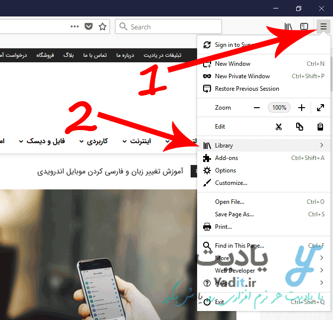 ورود به منوی فایرفاکس برای دسترسی به لیست همه ی سایت های نشان گذاری شده