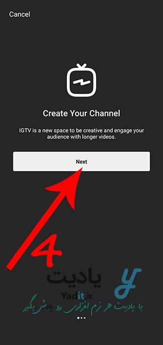 فعال کردن کانال IGTV در اینستاگرام