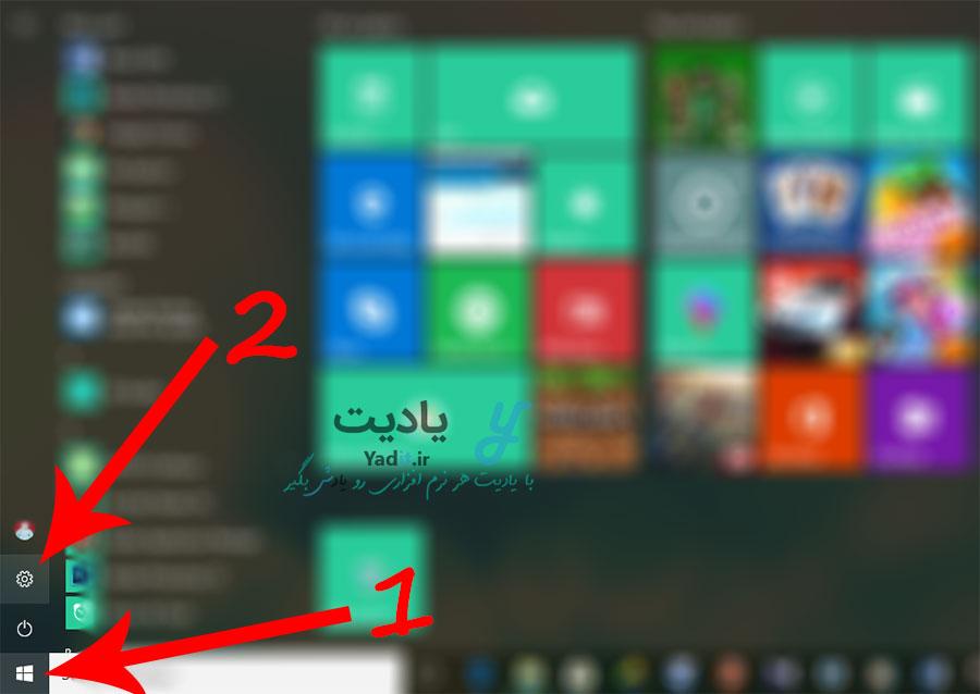 ورود به تنظیمات ویندوز برای غیر فعال کردن کامل انیمیشن های ویندوز 10