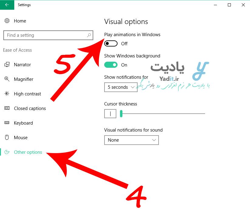 غیر فعال کردن آسان و سریع انیمیشن های ویندوز 10