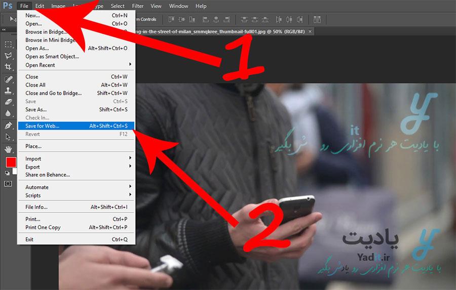روش بهینه کردن و کاهش حجم تصاویر با کمترین افت کیفیت در فتوشاپ