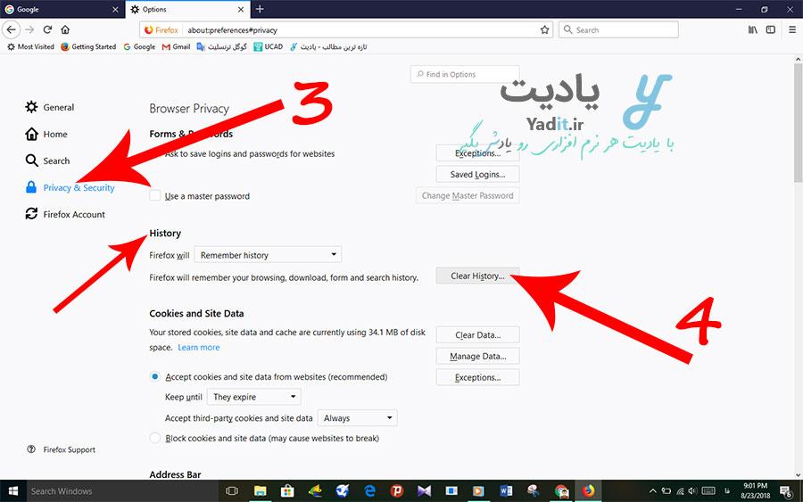 روش حذف تاریخچه بازدید سایت ها (History) در مرورگر فایرفاکس