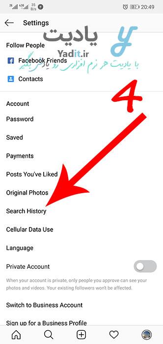 ورود به بخش Search History تنظیمات اینستاگرام برای حذف تاریخچه ی جستجوی آن