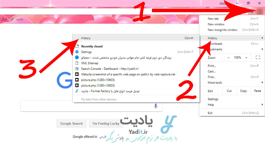 ورود به تاریخچه ی بازدیدها (History) در گوگل کروم